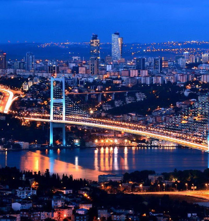 تور استانبول الهام سیر